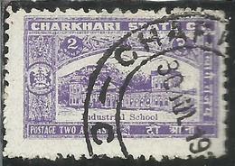 CHARKHARI STATE INDIA INDE 1931 INDUSTRIAL SCHOOL 2a USATO USED OBLITERE' - Charkhari
