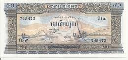 CAMBODGE 50 RIELS 1972 UNC P 7 D - Cambodia