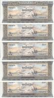 CAMBODGE 50 RIELS 1972 UNC P 7 D ( 5 Billets ) - Cambodia