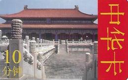 USATA-CINA - Cina