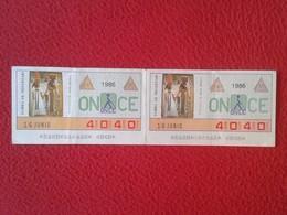 CUPÓN DE ONCE LOTTERY CIEGOS SPAIN LOTERIE LOTERÍA BLIND 1986 ANTIGUO EGIPTO OLD EGYPT TUMBA DE NEFERTARI GRAVE TOMB VER - Billetes De Lotería