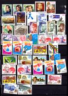 Espagne 1975-96, Séries Et Dépareillés Neufs, Entre 2005 Et 3046** Cote 104 €, - 1971-80 Unused Stamps