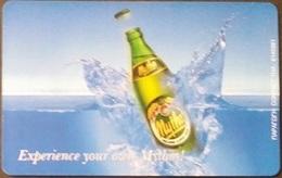 Telefonkarte Griechenland - 08/01 - Mythos Beer , Bier (1) - Greece