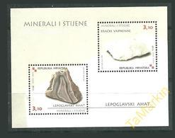 Croatia Stamp Minerals 2011 MNH - Croatie