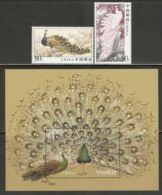 China P.R. 2004 Mi# 3523-3524, Block 118 ** MNH - Peacocks - Paons
