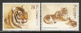 China P.R. 2004 Mi# 3557-3558 ** MNH - South China Tiger - Félins