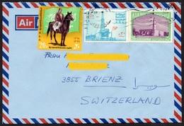 Saudi Arabien 1980  Brief Ih Die Schweiz - Saudi-Arabien