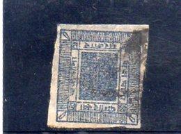 NEPAL 1886-9 O PAPIER MINCE - Nepal