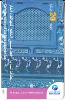 TUNISIA - Tunisie Telecom Recharge Card 20 Din, Used - Tunisia