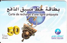 TUNISIA - Tunisie Telecom Recharge Card 50 Din, Used - Tunisia