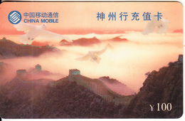 CHINA - The Great Wall, China Mobile Recharge Card Y100, Exp.date 30/06/02, Used - Landscapes