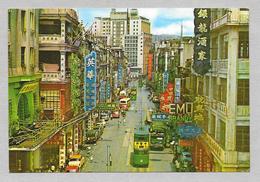 CINA CHINA HONG KONG ROAD CENTRAL - Cina (Hong Kong)