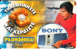 GREECE - Sony, Radio Athens, Free Fone Promotion Prepaid Card, Exp.date 10/01/01, Sample - Greece