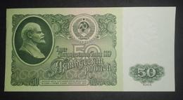 RUSSIA  USSR 1961 50 Rubles AUNC-UNC - Russia
