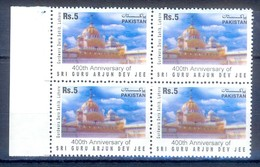D88- Pakistan 2006. Block Of 4 Of 400th Anniversary Of Sri Guru Arjun De Jee, Gurdwara Dera Sahib. - Pakistan