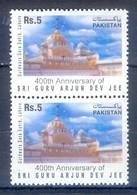 D90- Pakistan 2006. 400th Anniversary Of Sri Guru Arjun De Jee, Gurdwara Dera Sahib. - Pakistan