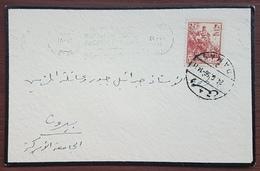 BL Palestine 1920 Very Rare Cancel On Cover, HAIFA KANTARA, Sent To Austria - Syria