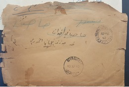 GE Lebanon Superb 1942 Stampless Official Cover From The FORCES FRANCAISES LIBRES FFL Headquarter - Lebanon