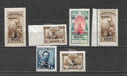 1927 - N. 406/11* (CATALOGO UNIFICATO) - Nuovi