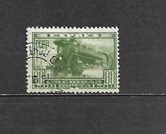 1932 - ESPRESSO N. 3 USATO (CATALOGO UNIFICATO) - 1923-1991 USSR
