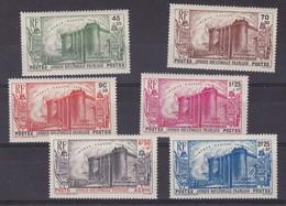 "COLONIES ""REVOLUTION"" A.E.F AFRIQUE EQUATORIALE FRANCAISE YT72/76 + PA9 NEUF* COTE 141E - A.E.F. (1936-1958)"