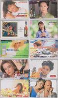 LOT De 50 TELECARTES PRIVEES DIFFERENTES Japon FEMME FEMMES GIRL GIRLS WOMAN WOMEN Japan PRIVATE PHONECARDS FRAUEN  6121 - Japan