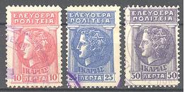 Icarie: Yvert N° 3/5°; 3 Valeurs; Cote 5.50€ - Karia