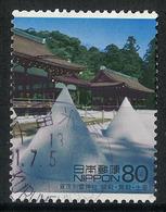 Japan Mi:03186 2001.06.22 The World Heritage Series 3rd(used) - Used Stamps