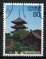Japan Mi:03190 2001.06.22 The World Heritage Series 3rd(used) - Used Stamps