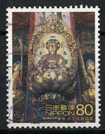 Japan Mi:03191 2001.06.22 The World Heritage Series 3rd(used) - Used Stamps
