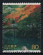 Japan Mi:03258 2001.08.23 The World Heritage Series 4th(used) - Used Stamps