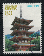 Japan Mi:03259 2001.08.23 The World Heritage Series 4th(used) - Used Stamps