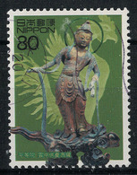 Japan Mi:03263 2001.08.23 The World Heritage Series 4th(used) - Used Stamps