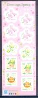 D102- JAPAN SELF ADHESIVE STAMPS. GREETINGS SPRING. FLOWERS. - 1989-... Emperor Akihito (Heisei Era)