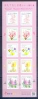 D105- JAPAN SELF ADHESIVE STAMPS. OMOTENASHI (HOSPITALITY) FLOWERS SERIES # 7. - 1989-... Emperor Akihito (Heisei Era)