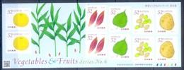 D106- JAPAN SELF ADHESIVE STAMPS. VEGETABLES & FRUITS SERIES # 6. PLANTS. - 1989-... Emperor Akihito (Heisei Era)