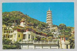 CINA CHINA HONG KONG TIGER GARDENS 1976 - Cina (Hong Kong)