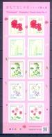 D107- JAPAN SELF ADHESIVE STAMPS. OMOTENASHI (HOSPITALITY) FLOWERS SERIES # 6. - 1989-... Emperor Akihito (Heisei Era)