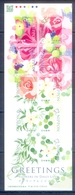 D109- JAPAN SELF ADHESIVE STAMPS. GREETINGS FLOWERS IN DAILY LIFE. - 1989-... Emperor Akihito (Heisei Era)