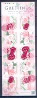 D110- JAPAN SELF ADHESIVE STAMPS. GREETINGS FLOWERS IN DAILY LIFE. - 1989-... Emperor Akihito (Heisei Era)