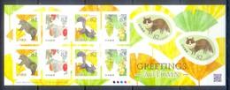D111- JAPAN SELF ADHESIVE STAMPS. GREETINGS AUTUMN. ANIMALS. FLOWERS. PLANTS. FRUITS. - 1989-... Emperor Akihito (Heisei Era)