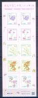 D112- JAPAN SELF ADHESIVE STAMPS. OMOTENASHI (HOSPITALITY) FLOWERS SERIES # 5. - 1989-... Emperor Akihito (Heisei Era)