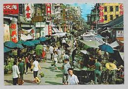 CINA CHINA HONG KONG MARKET EXISTING IN THE OPEN STREET KOWLOON 1966 - Cina (Hong Kong)