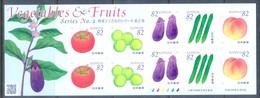D118- Nippon Japan. Vegetables & Fruits Series. - 1989-... Emperor Akihito (Heisei Era)