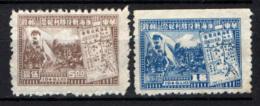 CINA ORIENTALE - 1949 - MAO TSE-TUNG - SOLDATI E MAPPA - VITTORIA DI HWAIYING E HAICHOW - SENZA GOMMA - Western-China 1949-50