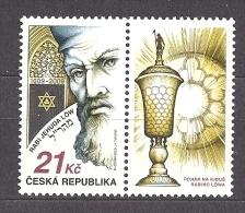 Czech Republic 2009 MNH ** Mi 599 Zf Sc 3423 Rabbi Jehuda Löw. With Coupon. Tschechische Republik. - Czech Republic