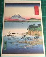 Mt Fuji Off The Coast Of Miura, Kanagawa Pref. By Hiroshige Ando (1797-1858) - Japan