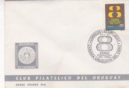 1985 FDC COVER URUGUAY- 8 FERIA INTERNACIONAL DEL LIBRO- BLEUP - Uruguay