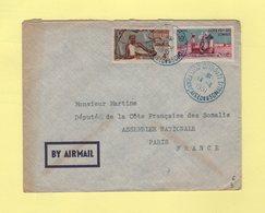 Cote Francaise Des Somalis - Djibouti - 14-4-1951 - Destination Assemblee Nationale France - Côte Française Des Somalis (1894-1967)