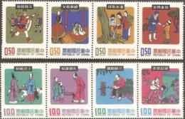 Taiwan China 1971 Folk Legends 8 Values (2 Strips Of 4) MNH Tzu Chien, Tung Yung, Meng Chung, Tsu Lu, Kiang Keh, - Fiabe, Racconti Popolari & Leggende